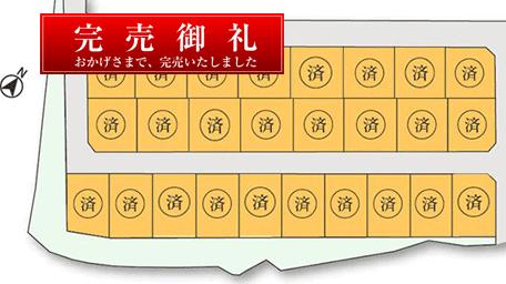 fuzigaoka001-1