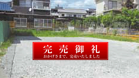 kosaka_2_icachi1-1
