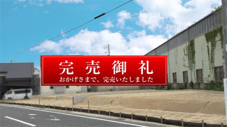 koshido-icatch01