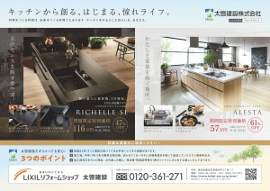 kitchen2018001