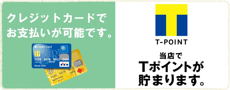 豊田市・新築・リフォーム